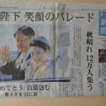 令和元年11月10日、勇武館は初めて、秩父神社にて天然理心流の奉納演武をさせていただきました。