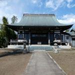 令和2年3月24日、春のお彼岸に三鷹 大澤山龍源寺へ宮川家、近藤家のお墓参りに行きました。