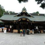 "<span class=""title"">令和2年10月11日、天然理心流勇武館一門は、大國魂神社に参拝しました。</span>"