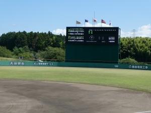"""<span class=""""title"""">令和3年7月25日、プロ野球「ルートインBCリーグ」に加入している、地元「茨城アストロ フラッツ」の試合を観戦しました。</span>"""